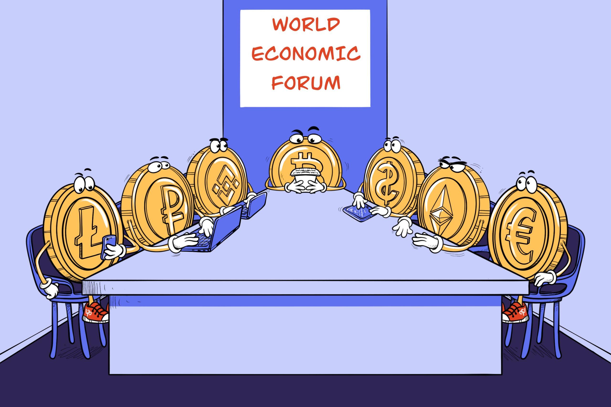 """Всемирный экономический форум рассчитывает на блокчейн в деле """"перезагрузки"""" мировой экономики"""