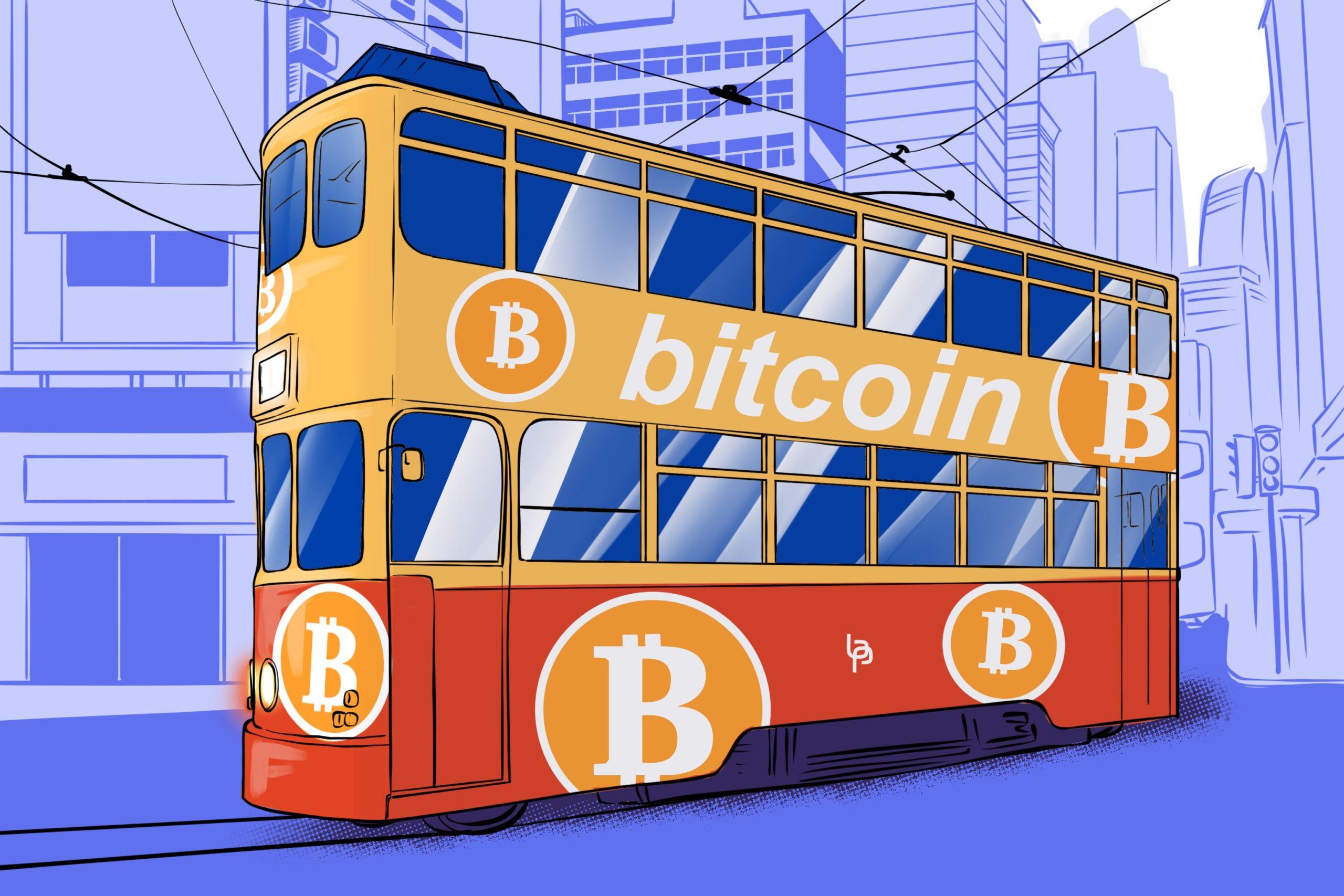 Ассоциация BTC Гонконга развернула рекламную кампанию с участием местных трамваев