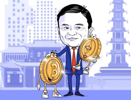 Основатель Alibaba с одобрением относится к цифровым валютам